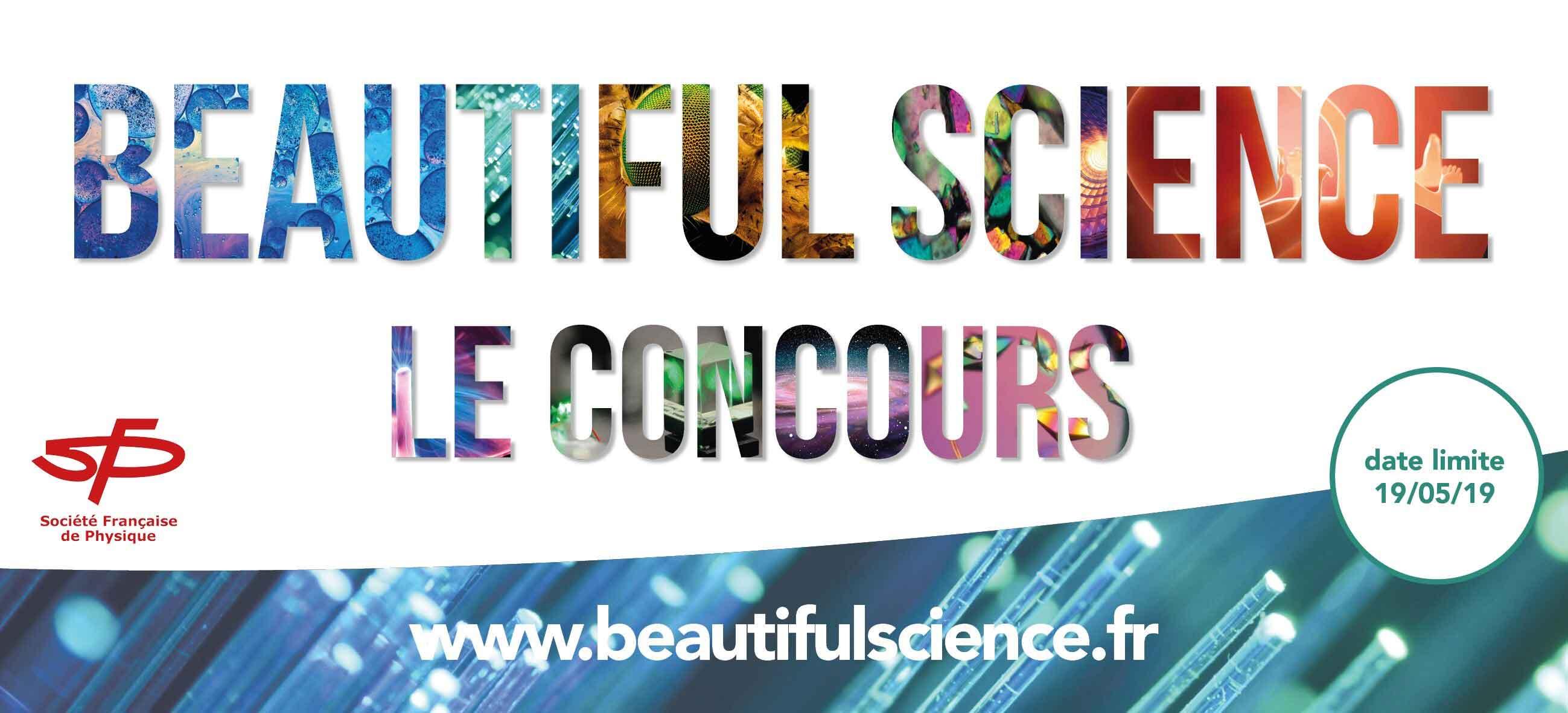 is_beautifulscience_2019.jpg